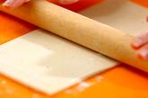 カマンベールチーズのパイの下準備1