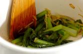 ツナとカブの葉のスープの作り方1
