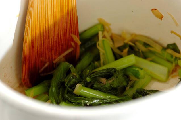 ツナとカブの葉のスープの作り方の手順4