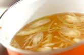ミョウガと梅干しのお吸い物の作り方1