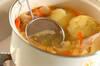 魚介のスープの作り方の手順11