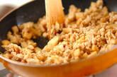 タケノコと鶏のそぼろふりかけの作り方2
