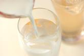 大葉ジュースの作り方3