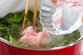 大根と豚肉のすまし汁の作り方2
