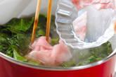 大根と豚肉のすまし汁の作り方5