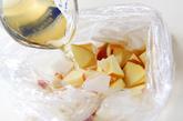 リンゴと大根のサッと漬けの作り方1
