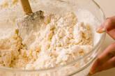 コーンフレーククッキーの作り方2
