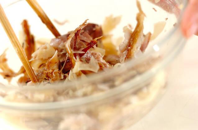 アジと甘酢ショウガの和え物の作り方の手順4