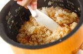 味つき焼きおにぎりの作り方1