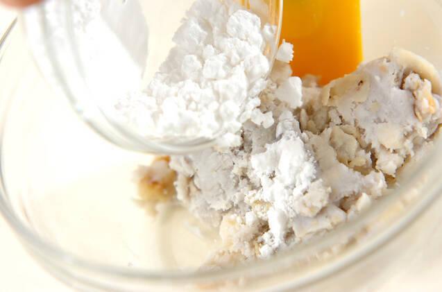里芋団子入りかきたま汁の作り方の手順4