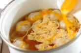 里芋団子入りかきたま汁の作り方5