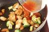 タラの豆板醤炒めの作り方の手順2
