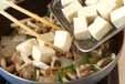 キムチ肉豆腐の作り方2