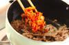 代謝を促す!キムチのみそスープの作り方の手順4