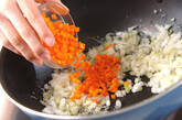 オクラポン酢チャーハンの作り方5