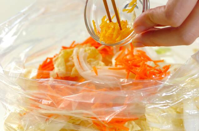 白菜のユズ風味漬けの作り方の手順4