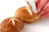 関西風 基本のすき焼きの作り方の手順8