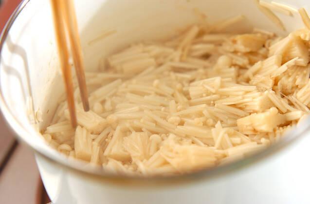 梅かつおナメタケの作り方の手順2