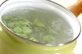 ソラ豆のゴマ和えの作り方1