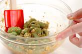 ソラ豆のゴマ和えの作り方2