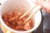 塩鮭のふりかけの作り方3