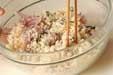 シメサバの卯の花和えの作り方6