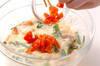 チヂミ風山芋お焼きの作り方の手順3