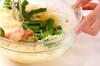 チヂミ風山芋お焼きの作り方の手順2