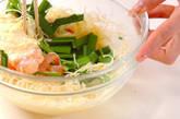 チヂミ風山芋お焼きの作り方2