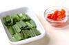 チヂミ風山芋お焼きの作り方の手順1