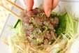 アジたたきショウガ風味の作り方2