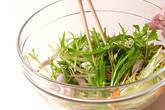 水菜・手巻きサラダの作り方1