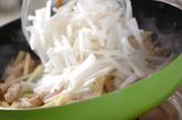 豚肉のポン酢和えの作り方2