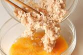 鶏そぼろ入り卵焼きの作り方2
