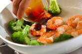 ブロッコリーとエビの中華炒めの作り方3