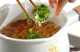 ナメコと豆腐のみそ汁の作り方4