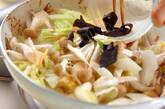 イカと野菜の中華炒めの作り方8