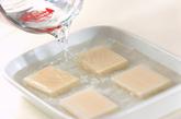 お雑煮カレー風味の作り方4