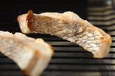 鯛のグリル塩焼きの作り方4