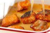 鮭のマリネの作り方1