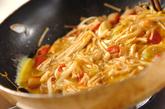 カニカマの卵炒めの作り方2