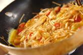 カニカマの卵炒めの作り方5