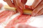 ゴボウチーズ巻きの作り方2