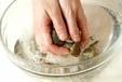 アサリと青菜のスープの下準備1