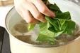 アサリと青菜のスープの作り方2