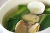 アサリと青菜のスープ