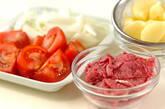 トマト肉じゃがの下準備1