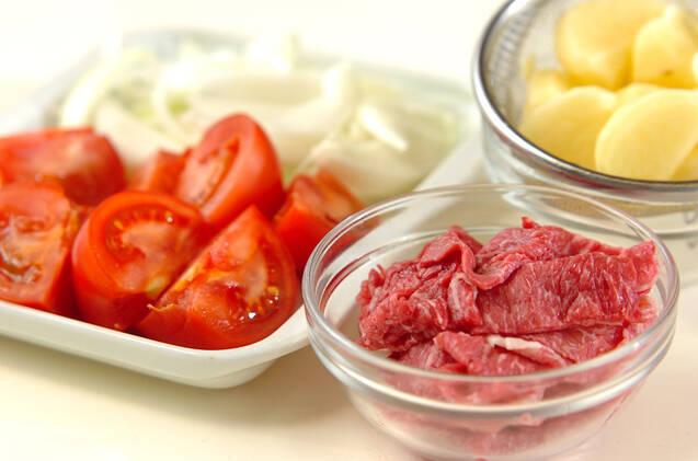 トマト肉じゃがの作り方の手順1