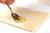 ハニーパイ2種の作り方の手順1
