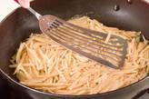 ハッシュドポテトの作り方2
